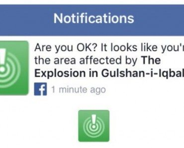 facebook-safety-check-lahore-pakistan